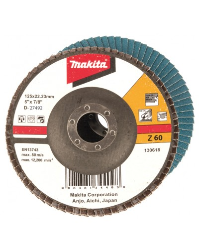 D-27501, Makita ελασματικός τροχός ξύλου 125mm
